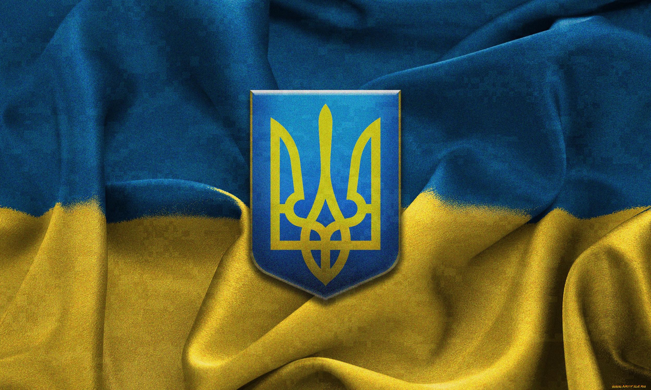 ожидали флаг украина картинки в хорошем качестве какие объекты